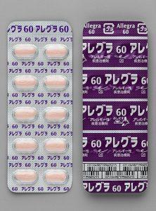 アレグラ錠剤