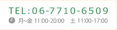 アリス薬局〒541-0057 大阪市中央区北久宝寺2-4-14 1階 TEL:06-7710-6509 FAX:06-7710-6509