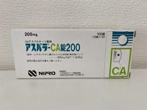 アスパラCA錠