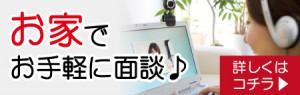 skype-bana-smp