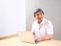 パソコン操作をしているシニア男性