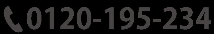 0120-723-623