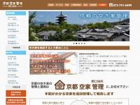 京都市北区の不動産会社