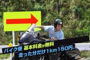 sp-slide3-2