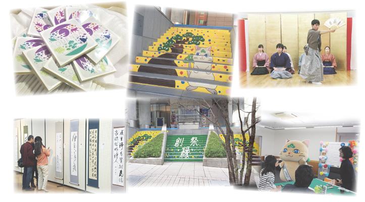 二松学舎創縁祭